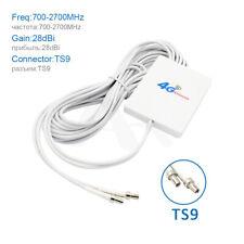 Hotspot 3G 4G LTE Antenna Signal Booster External WiFi Antenna 28dBi Gain