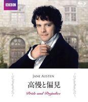 Pride and Prejudice [Japan Blu-Ray] IVBD-1044 New Colin Firth / Jennifer Ehle
