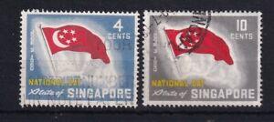 SINGAPORE MALAYA 1960 National Day Set USED