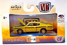 M2 Machines DETROIT MUSCLE 1969 Plymouth Barracuda 340 YELLOW 1/64 Scale w CASE