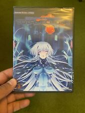 Muv Luv Total Eclipse DVD