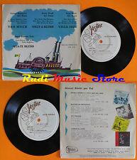 LP 45 7'' LIONEL HAMPTON RUBY BRAFF TONY SCOTT OMER SIMEON TRIO italy cd mc dvd