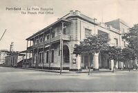 The French Post Office Port Said Egypt Africa Postcard