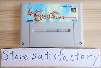 SFC SNES Lennus kodai kikai no kioku SHVC-LN Super Famicom Nintendo ASMIK