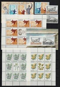 Denmark 2005 - 2010 2 Pages MNH Souvenir / Miniature Sheets CV $93