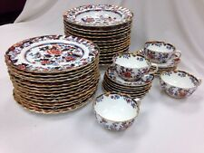 Antique 19th C. Copeland Spode Imari 43 p. China Set Scallop Cobalt Gilt Floral