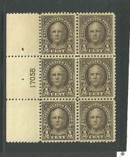 U.S.  Plate block 551 OG NH #17058  Scott $25