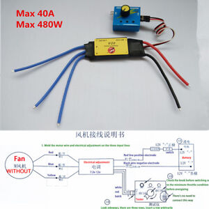 12V 40A ESC Drive Controller for Car Electric Turbo Charger Boost Air Intake Fan
