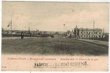 Vokzalnaya Street in New Harbin/Charbin, Mandjuria, Russian Far East, 1900s