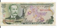 Banco Central De Costa Rica Cinco Colones Crisp Bank Note 4 de October 1989
