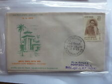 INDIA 1973 KUMURAN ASAN COMMEMORATION FDC FIRST DAY COVER