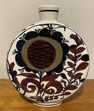 Royal Copenhagen Vase 211/3102  Flask Kari Christensen Danish Fajance Faience
