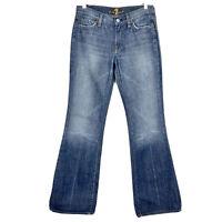 7 For All Mankind Women 28 Flare Jeans Blue Distress Hem Stretch # U076019U-019U
