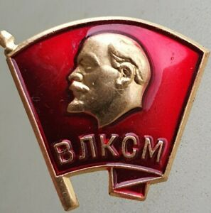 PIN RUSSIAN USSR BADGE LENIN ENAMEL COMMUNIST Comsomol good condition