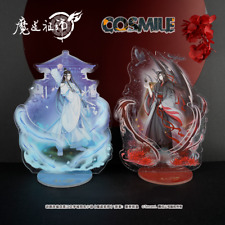 Original Grandmaster of Demonic MDZS Wei Wuxian Lan Wangji Acrylic Stand Sa