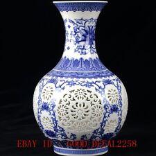 Chinese Blue & white Porcelain Handmade Hollow Vase W QianLong MarkCQLK17