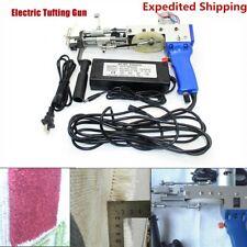 Electric carpet tufting gun Loop pile Carpet weaving braid flocking machine 110V
