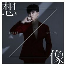 New JUNHO (From 2PM) Sozo First Limited Edition Type B CD Japan ESCL-5097