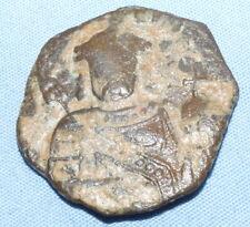 Ancient Byzantine Coin - Unknown