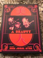 A Beauty (Mi-in) 1975 Korean Film Region A Blu Ray English Subtitles SHIPS FAST