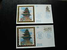 FRANCE - 2 enveloppes 1er jour 23/11/1991 (unesco) (cy21) french