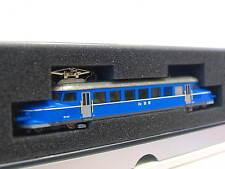 """Hobbytrain N H2641 """"Roter Pfeil"""" RBe 2/4 202 blau OeBB OVP (Z1408)"""