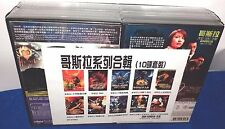 Godzilla Series DVD Boxset Action Japan English Subtitle Factory Sealed 10-DVDs