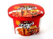Instant Cup Spicy Korean Stir fried Rice Cake Tteokbokki Topokki Instant Food