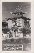 RPPC,Los Angeles,CA.New China Town,Dragon Tower & Bubbling Pool,Quillen,1945-50s