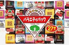 TIROL CHOCO Variety Pack 27pc in Bag BIS Milk Strawberry Jelly Cookie from JAPAN