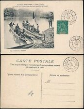 Ivorian Ships, Boats Stamps