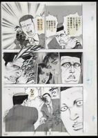 z200w  Ai to Fukushuu no Banka Original Japanese Manga Comic Art Interior Page