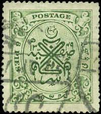 India Hyderabad  Scott #40a Used