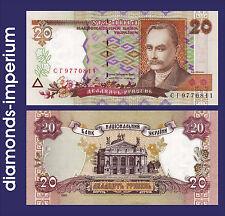 UKRAINE - 20 HRYVNJA - 1995 (UNC)