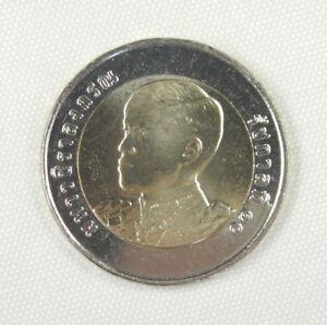 Thailand Coin 10 Baht 2018 UNC,New King Rama X