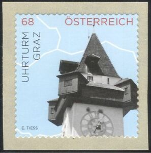 Austria 2015 Clock Tower/Building/Architecture/Heritage/History 1v s/a (at1060)