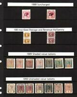COLLECTION OF 20x GERALD KING 'ALTERNATIVE LUNDY' FANTASY STAMPS