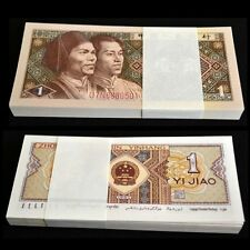 Full Bundle china 1 JIAO RMB,1980 edition total 100 pcs UNC NOTES