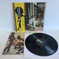 Gary Moore - Back on the Streets | JAPAN PRESSUNG | 1ST PRESS + OBI | LP: EX