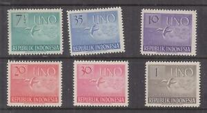 INDONESIA, 1951 United Nations Day set of 6, lhm.