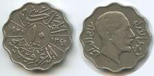 G6359 - Irak 10 Fils AH1349-1931 KM#98 Faisal I.1921-1933 Iraq