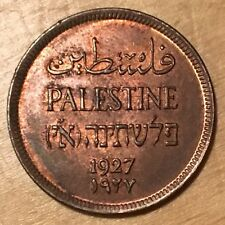 Palestine 1927 Mil, KM-1, AU (#p2)