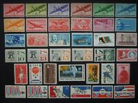 1946-1976 #C25/FA1 Nice Airmail Collection 56 Stamp Lot All MNH OG F/VF #1