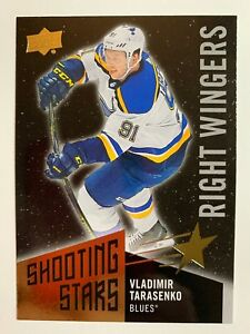 2018-19 UD Series 1 - Vladimir Tarasenko - Shooting Stars Black Parallel 1:288!