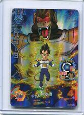 JAPAN DRAGONBALL HEROES HG6-CP4 CP Card Vegeta