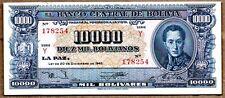 Bolivia UNC Note 10000 Bolivianos Bs Law 1945 P-151 Serie Y