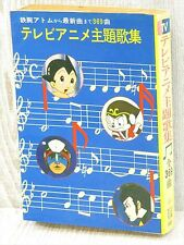 JAPANESE TV ANIMATION SONGS Combattler V Voltes Art Book *