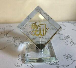 Crystal Cut Glass Rotate ALLAH, Muhammad saw Name/Shahada Ramadan IslamicGift