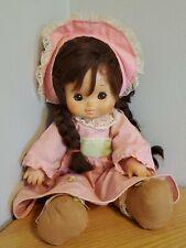 Goldberger Eegee Cloth Doll, 14 Dp - 1 Deet Ker, Painted Face Brunette Adorable!