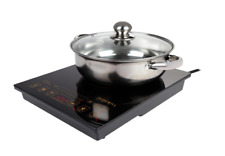Rosewill 1800-Watt Electric Induction Cooker Cooktop Hot Plate in Gold / Black